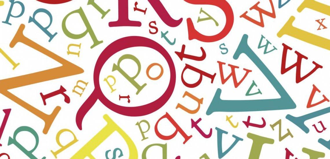 Tipps für eine Corporate Language (c) Thinkstock/asafta