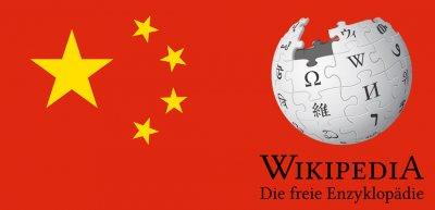 China editiert Wikipedia-Beiträge, um seine Sicht der Dinge darzustellen. / Eigene Collage. Bilder: Wikimedia Foundation